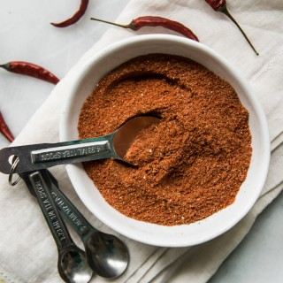 Ethiopian Spice Mix (Berbere) - a complex mix that gives food a rich taste layered with flavor.